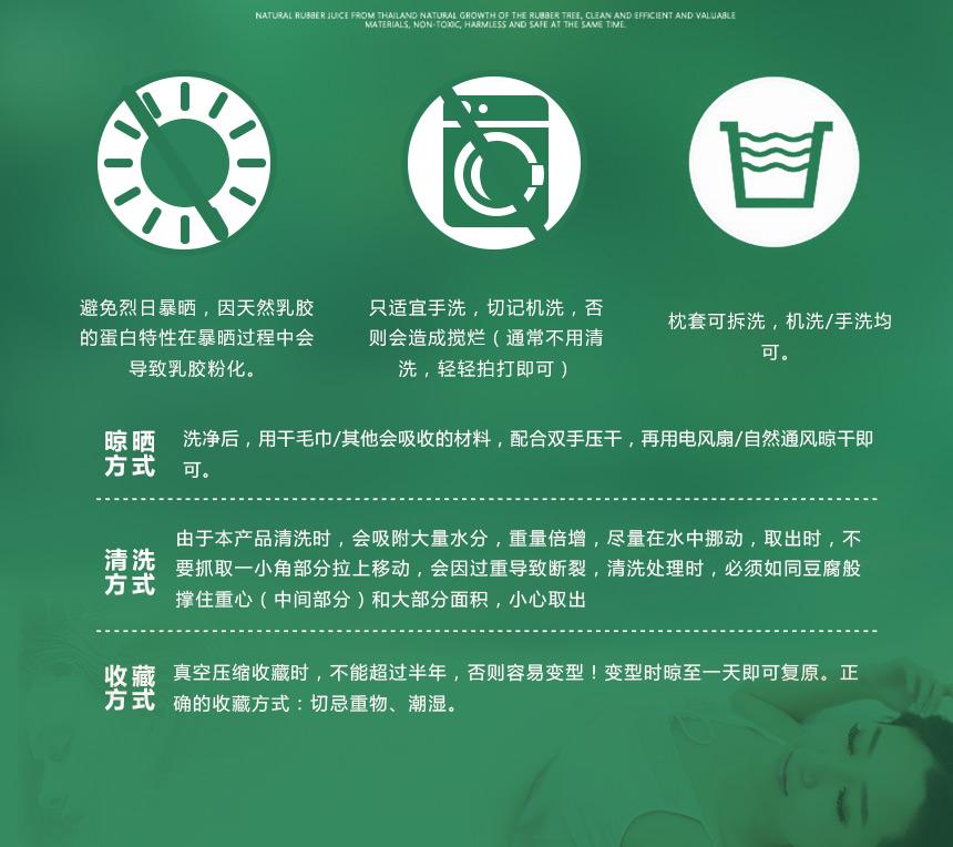 舒達-成人乳膠枕--詳情-2_13.jpg