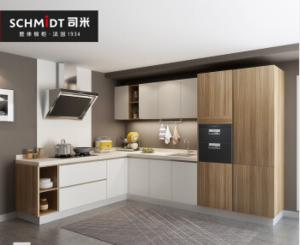 司米櫥柜現代簡約 雙城系列櫥柜