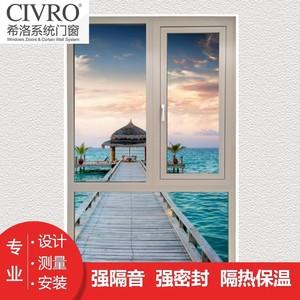 希洛門窗 【外開窗 】COW55     私人門窗定制