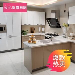 歡樂購-海爾整體廚房-現代輕奢廚柜-PET