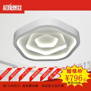 韦邦照明现代风格吸顶灯玫瑰-调色