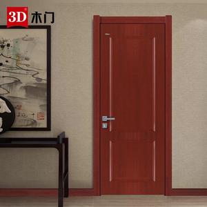 3D木门中式门免漆套装室内门实木门平开门卧室复合定制木门D-135
