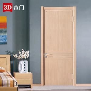 3D木门免漆门室内门套装门厨房门卫生间门房间门实木卧室门D-567