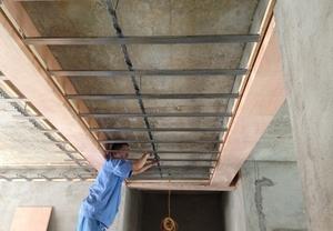 隐蔽工程木工轻钢龙骨石膏板吊顶