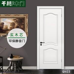 千川木门 室内平开门系列