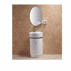 中博簡約風PVC組合浴室柜