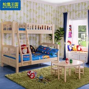 Sampo 松堡王国 北欧松木双层儿童床 (上铺190*90cm 下铺190*120cm)SP-GC201S