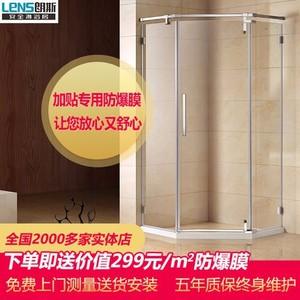 朗斯淋浴房定制淋浴房整体蒂娜A31钻石型钢化玻璃隔断防爆膜