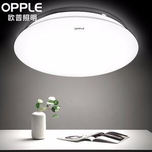 欧普照明MX1860