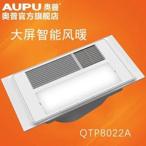 奥普浴霸系列QTP8022A