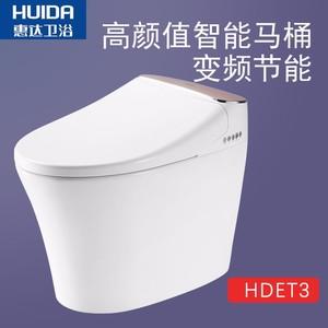 惠达卫浴 HDET3智能马桶