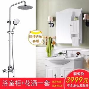 恒洁卫浴  浴室柜HBT501704N-075+花洒一套