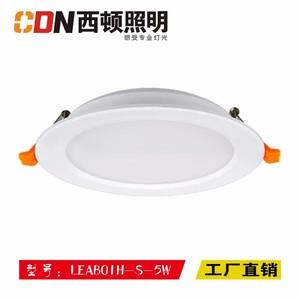 西顿照明筒灯 LEAB01H-S-5W