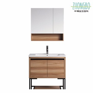 中博卫浴N7-80MP生态板浴室柜简约时尚风格洗脸盆吊柜卫生间储物柜枫木