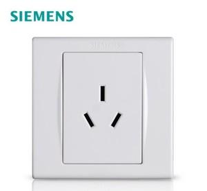西门子品宜系列16A三孔插座