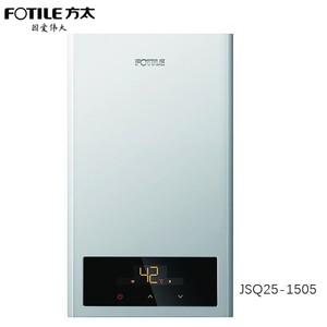 方太磁化恒溫熱水器JSQ25-1505