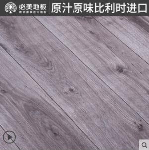 必美地板alloc原装进口含静音地垫防水耐磨地板33603754