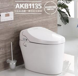 箭牌卫浴家用智能马桶一体式智能坐便器无水箱即热座便器AKB1135