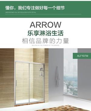 箭牌卫浴 淋浴房一字形移门玻璃浴室屏风隔断卫生间定制ALF107M