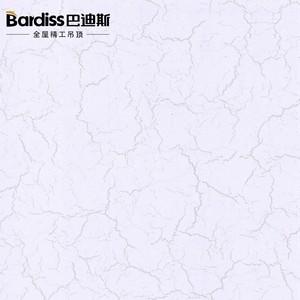 巴迪斯吊顶 集成吊顶 铝扣板 瓷痕300*300mm