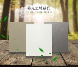 韩丽橱柜PETGL暮光之城烤漆系列A01 A02 907