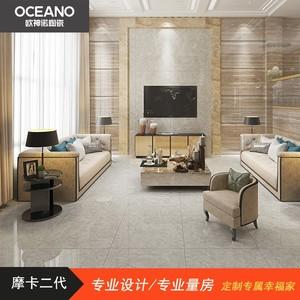 欧神诺陶瓷 摩卡三代 ELN73180S、ELN13880S 釉面砖  每片800*800mm