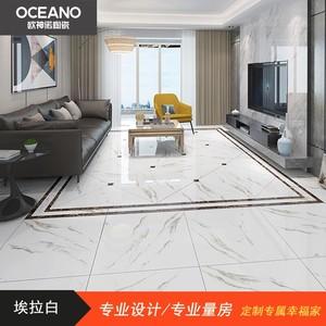 欧神诺陶瓷 柔抛面瓷砖900*900mm 每片