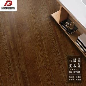 大唐胜唐风 柞木/美国红橡/橡木 三层实木地板 1220*162*15mm  现代、中式风格