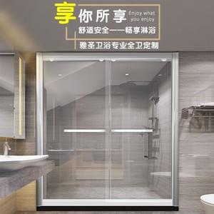 雅圣淋浴房非标定做R-002自定D系列铝材超强钢化二固二移