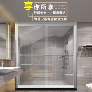 雅圣淋浴房非标定做D-002铝材超强钢化二固二移自定D系列