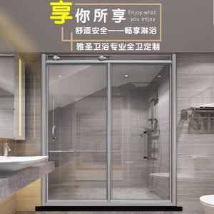 雅圣淋浴房非标定做Y-004铝材超强钢化一固一移自定H系列