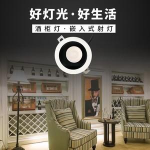西铁照明酒柜灯嵌入式射灯131006塞纳系列喷漆白、黑