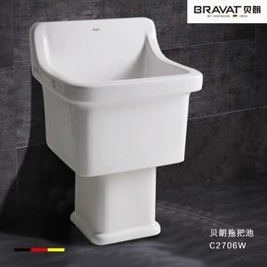 德国贝朗卫浴  拖把池C2706W   尺寸:430*380*614mm