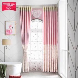 舒维轩 田园涤纶印花高遮光定制窗帘客厅卧室 布 SWX336-3  定制 每米单价