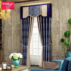 TNB 现代简约涤纶提花定制半遮光窗帘客厅卧室 布 T08-3 定制 每米单价