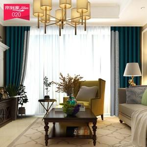 TNB 简约现代定制窗帘客厅卧室落地半遮光 布 B20-31 定制 每米单价