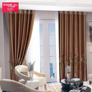 TNB 简约现代定制窗帘客厅卧室落地半遮光 布 T37-2 定制 每米单价