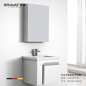 浴室家俬  60公分浴室柜(含挂镜)   V53635W-W