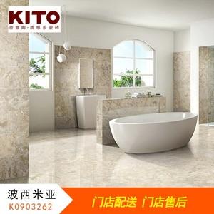 K石系列 鱼肚白/雅白玉/波西米亚/象牙金 瓷砖每片 900*900mm