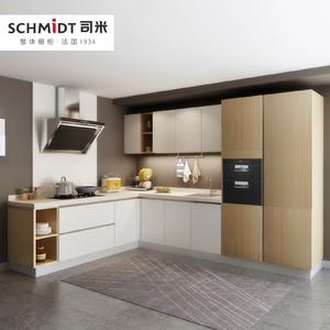 司米整体橱柜定做现代简约橱柜简易组装经济型小户型橱柜 现代简约系列