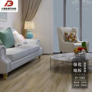 强化地板 ST-3302  ST-3301 ST-3303  ST-3305 每平方单价