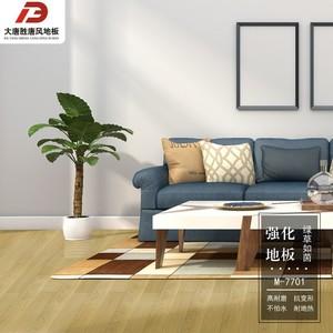 强化地板 M-7701、M-7702  每平方单价