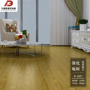 强化地板 B-6601、B-6605  每平方单价