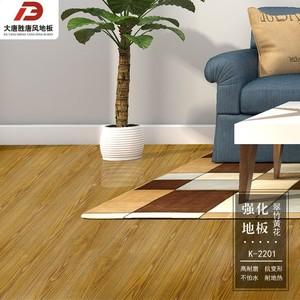 強化地板K-2201、K-2202、K-2205、K-2207   每平方