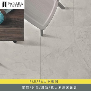 凯越石-浅灰、凯越石-深灰瓷砖  极简风格