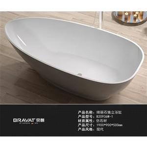 德国贝朗卫浴 绮丽石独立浴缸 B20936W-1
