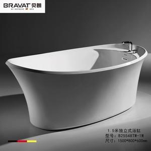 德国贝朗卫浴 1.5米独立式浴缸 B25548TW-1W