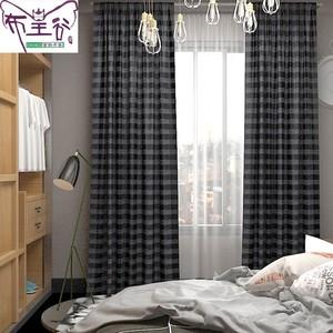 布皇谷 日式窗帘 A72241-08