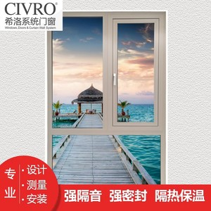 希洛门窗 【外开窗 】COW55     私人门窗定制