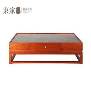东家家具花梨院子现代新中式简约客厅全实木茶几茶桌Q-CJ14A